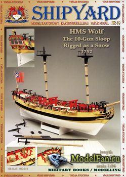 Shipyard №49 - HMS Wolf 1752