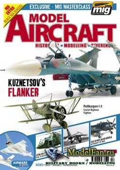 Model Aircraft April 2015 (Vol.14 Iss.04)