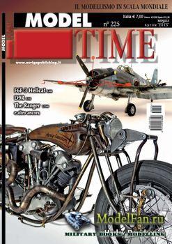 Model Time №225 2015