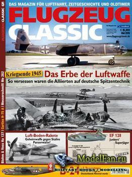 Flugzeug Classic №5 2015