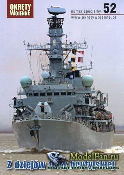 Okrety Wojenne numer Specjalny 52 - Z Dziejow Floty Brytyjskiej