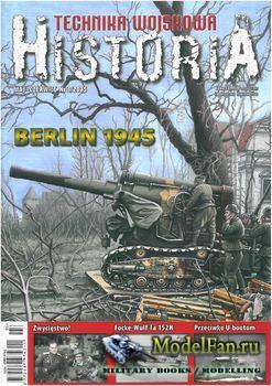 Technika Wojskowa Historia №3 2015