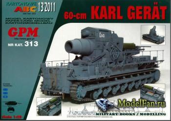 GPM 313 - Karl Gerat