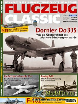 Flugzeug Classic №6 2015