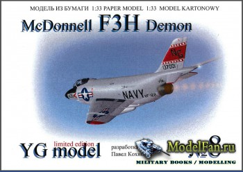 YG Model 08 - McDonnell F3H Demon
