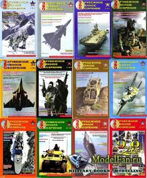 Зарубежное военное обозрение №1-12 2011