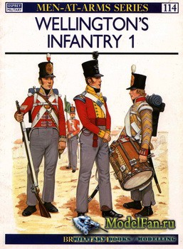 Osprey - Men-at-Arms 114 - Wellington's Infantry (1)
