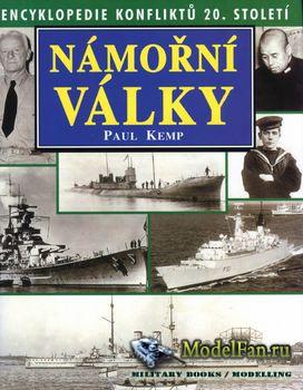 Namorni Valky (Paul Kemp)