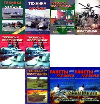 Техника и вооружение за 1997 год