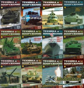 Техника и вооружение №1-12 2011