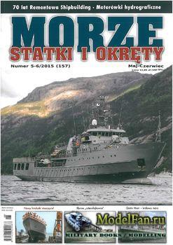 Morze Statki i Okrety №5-6/2015