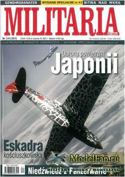 Militaria XX Wieku Wydanie Specjalne №41 2015