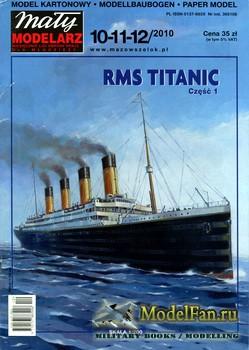 Maly Modelarz №10-11-12 (2010) - RMS Titanic (Part 1)