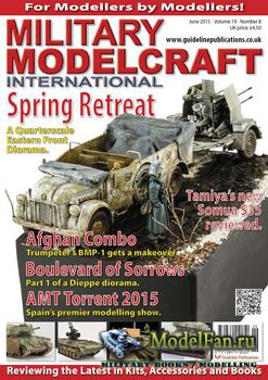 Military Modelcraft International (June 2015) Vol.19 №8