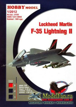 Hobby Model №105 - Lockheed Martin F-35 Lightning II