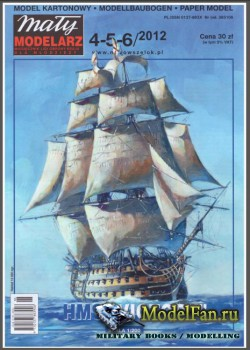 Maly Modelarz №4-5-6 (2012) - HMS Victory
