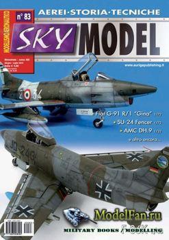 Sky Model №83 2015