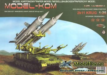 Model-Kom 4/2014 - 2K11 Krug