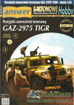 Answer. Kartonowe Hobby 4/2014 - GAZ-2975 Tigr