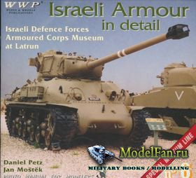 WWP Special Museum Line №6 - Israeli Armour in Detail (Part 1)