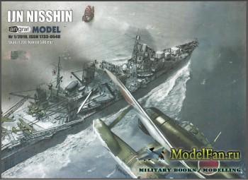 Angraf 1/2010 - IJN Nisshin