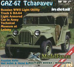 GAZ-67 Tchapayev in detail (Frantisek Koran; Michal Burian; Ales Knizek)