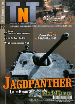 Trucks & Tanks Magazine №12 2009