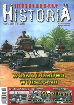 Technika Wojskowa Historia №4 2015