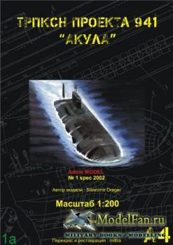 Adore Model 1/2002 Special - ТРПКСН проекта 941