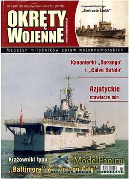 Okrety Wojenne №6 2007