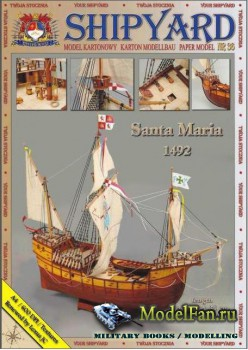 Shipyard №36 (Векторизация) - Columbus ships: Santa Maria, 1492г.