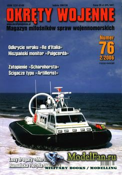 Okrety Wojenne №2 2006