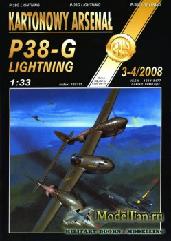 Halinski - Kartonowy Arsenal 3-4/2008 - P38-G Lightning