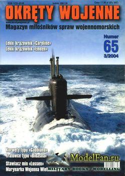 Okrety Wojenne №3 2004