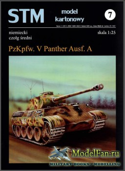 STM №7 (1/2011) - PzKpfw V Panther Ausf A