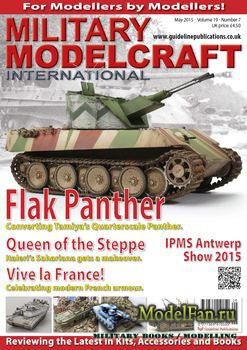 Military Modelcraft International (May 2015) Vol.19 №7