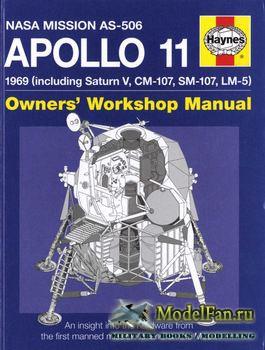NASA Mission AS-506 Apollo 11 (Christopher Riley)