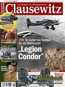 Clausewitz: Das Magazin fur Militargeschichte №5/2015