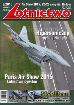 Lotnictwo №8 2015