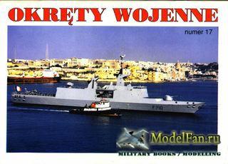 Okrety Wojenne 4/1996 (17)