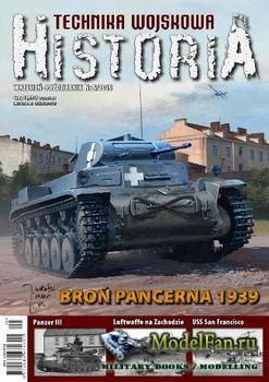 Technika Wojskowa Historia №5 2015