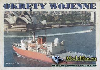 Okrety Wojenne 3/1996 (16)