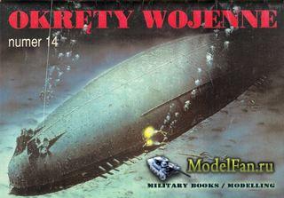 Okrety Wojenne 1/1996 (14)