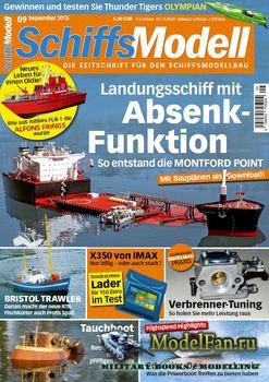 Schiffsmodell 2015-09