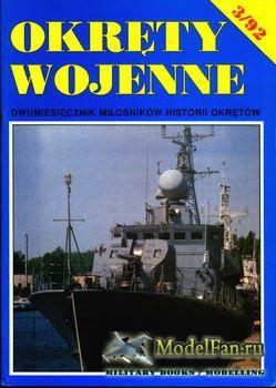 Okrety Wojenne 3/1992