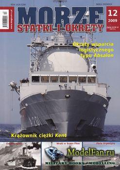 Morze Statki i Okrety №12/2009 (96)