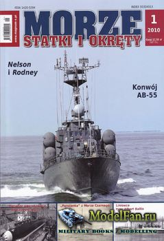 Morze Statki i Okrety №1/2010 (97)