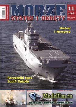 Morze Statki i Okrety №11/2009 (95)