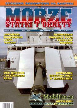 Morze Statki i Okrety №5/2007 (65)