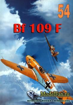 Wydawnictwo Militaria №54 - Bf 109 F